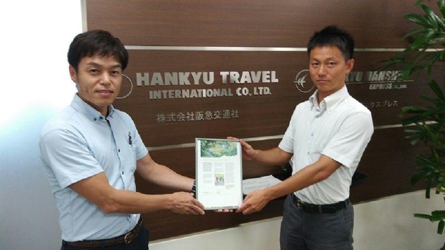 Hankyu Travel International